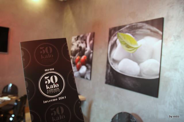 50 kalo. La pizzeria di Ciro  Salvo a Napoli