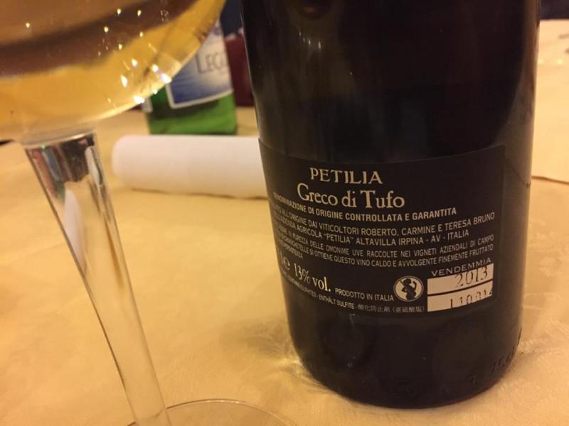 Greco di Tufo 2013 Petilia