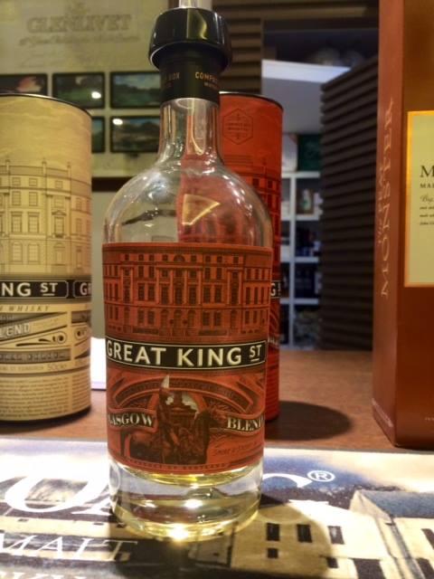 Glasgow Blend (blended scotch)