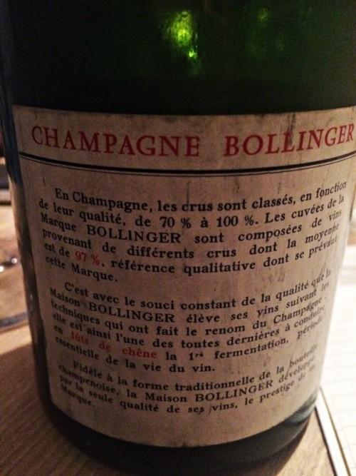 Bollinger Special Cuvée Brut 1966