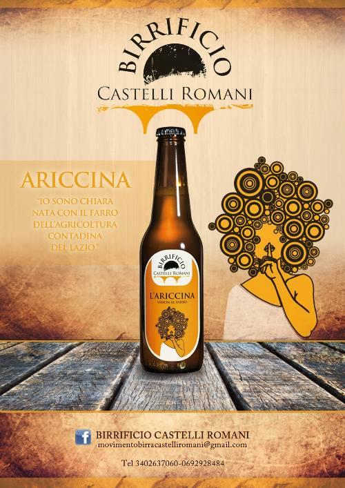 L'Ariccina
