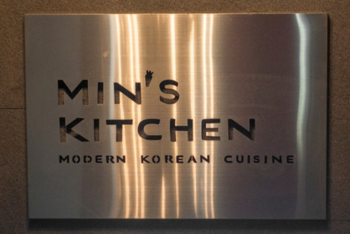 Min's Kitchen