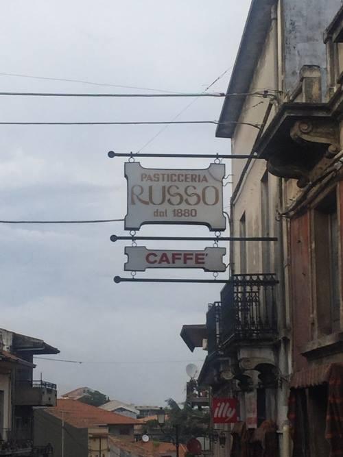 Pasticceria Russo, ingresso