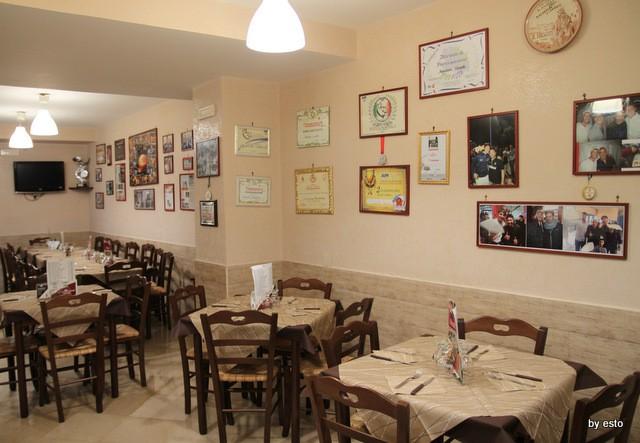 Paradise.  la Pizzeria di Salvatore Lioniello