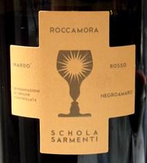 Doc Nardò Rosso Roccamora