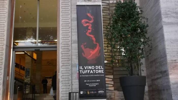 Ingresso Museo Archeologico di Paestum