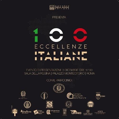 Le 100 eccellenze italiane