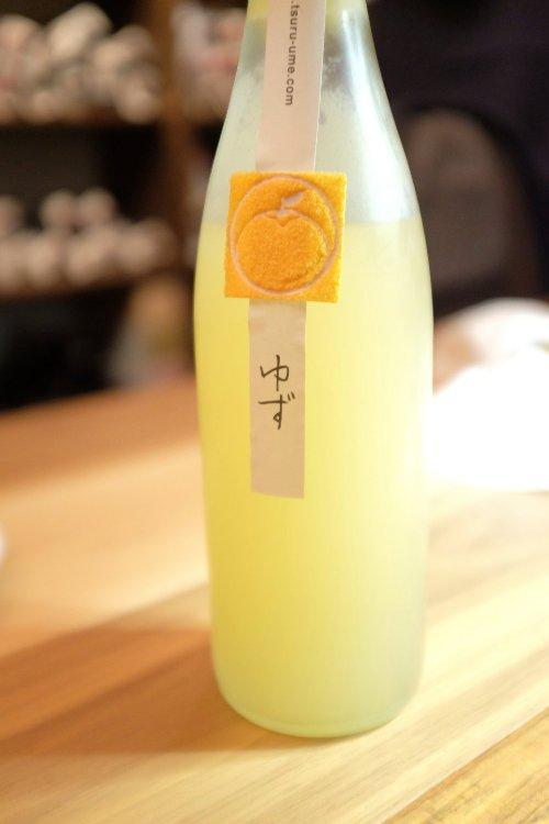 Bottura, sake alla yuzu