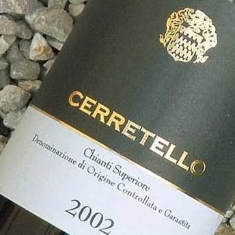 Cerretello 2012 Pieve De' Pitti