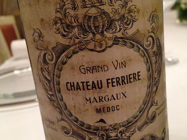 Margaux 1970 Château Ferriere