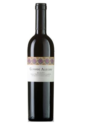 Recioto della Valpolicella di Allegrini - immagine tratta da www.vinisoave.it