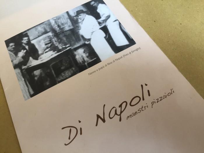 Pizzeria di Napoli, il menu