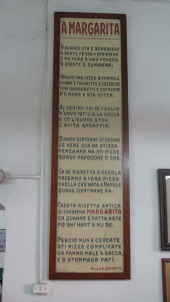 Da Michele, La Margherita