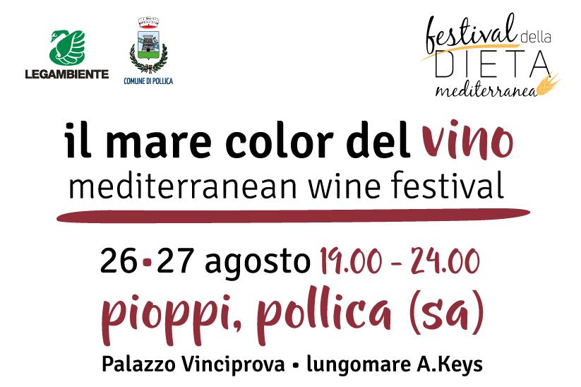 Mediterranean Wine Festival 2016