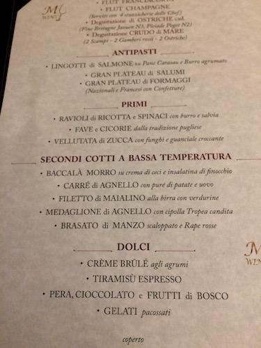 My Wine, menu
