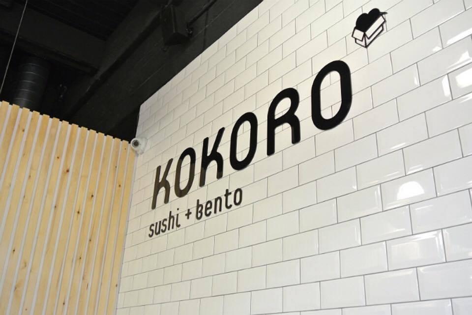 Kokoro insegna ed interno