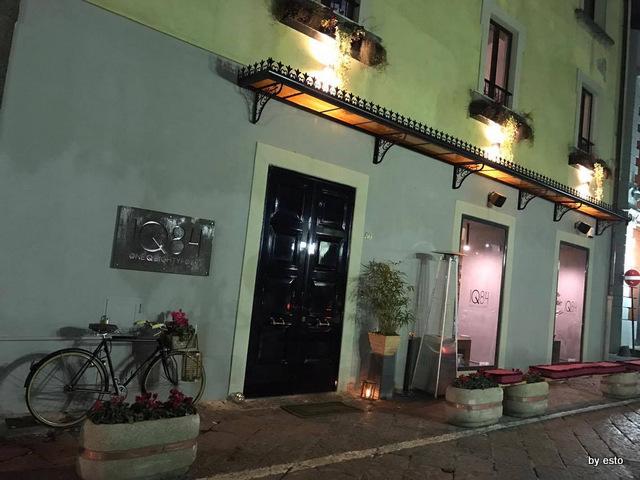 1Q84 L'ingresso a piano terra del palazzo baronale di Villaricca