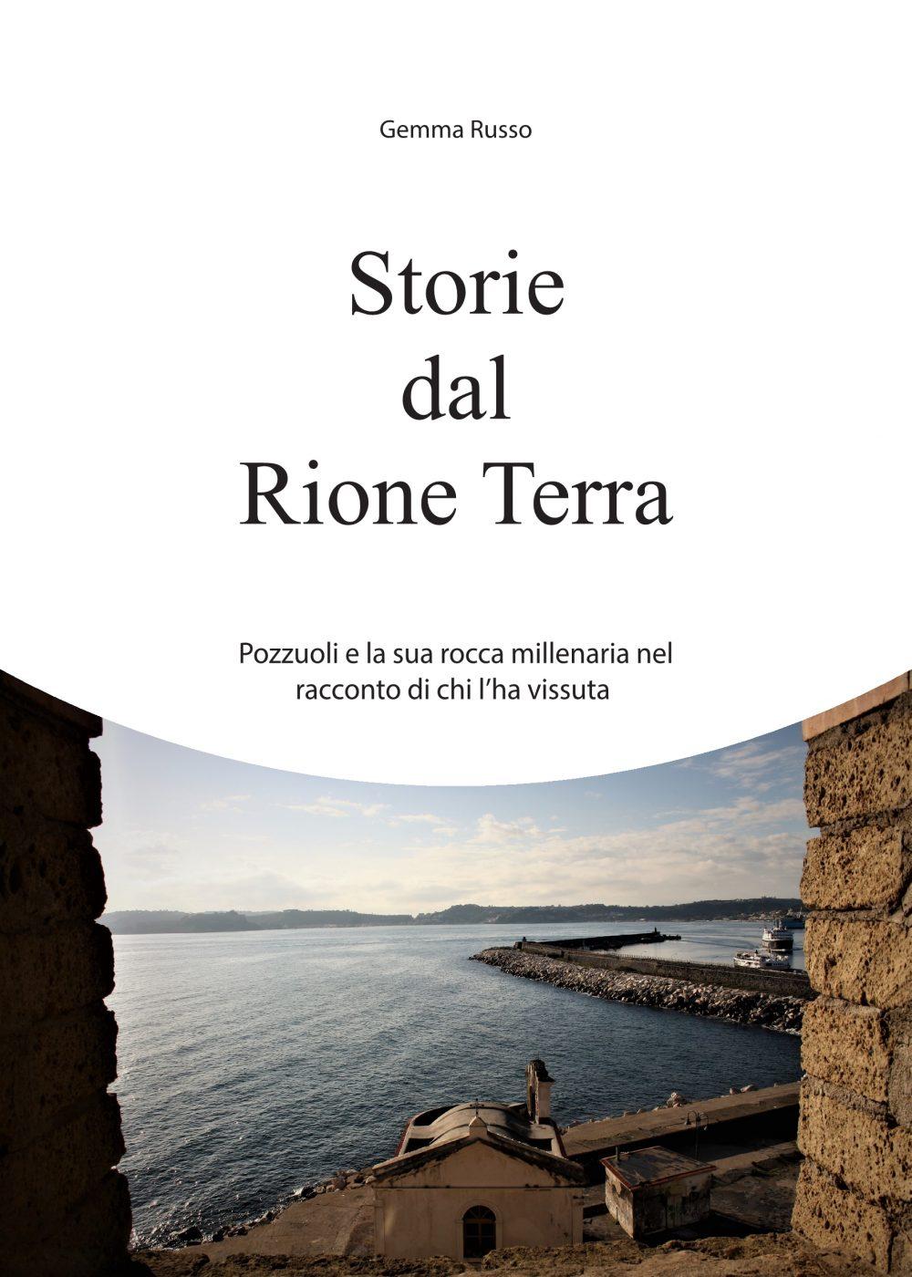 Storie dal Rione Terra di Gemma Russo