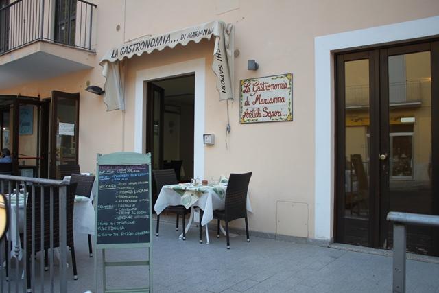 Gastronomia di Marianna, ingresso