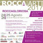 A Roccagloriosa in Cilento rassegna - La Rocca delle Arti