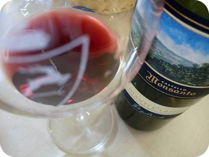 Chianti Classico - Monsanto Taverna Cacciatore Castiglione dei Pepoli