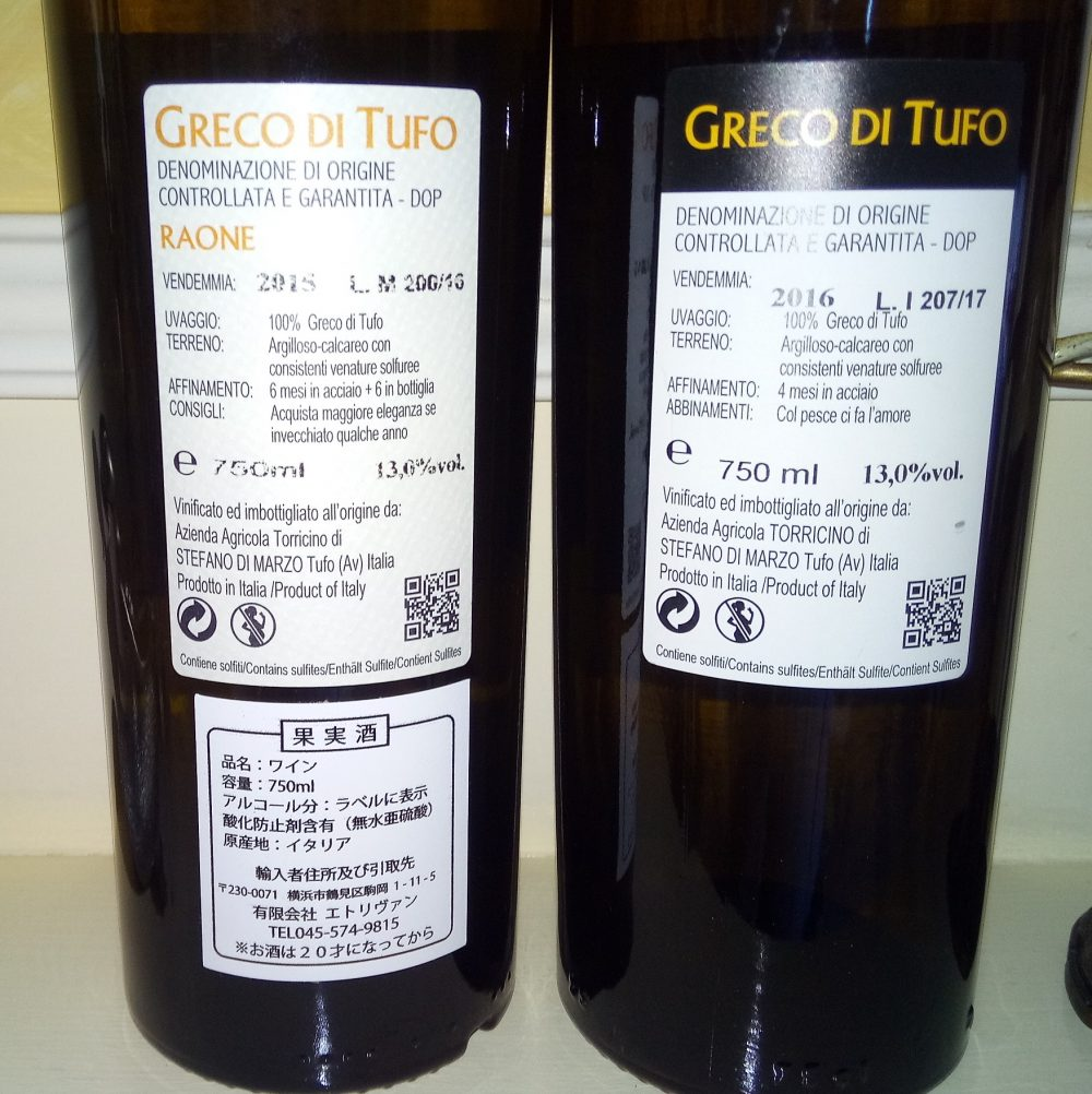 Controetichette Bottiglie di Greco di Tufo Docg Torricino