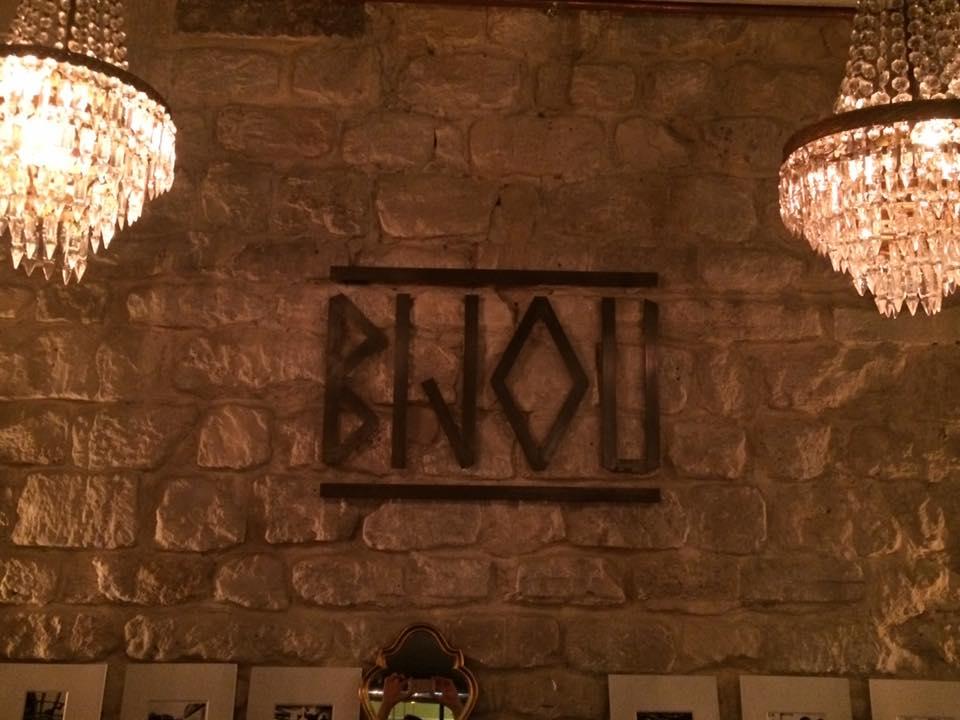 Bijou, la parete della sala
