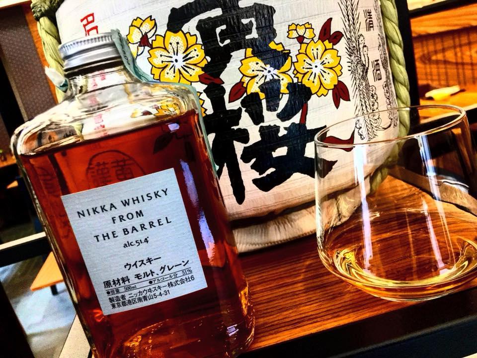 Misaki, Japanese Whisky