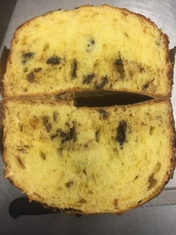 Pasticceria Nobile - panettone