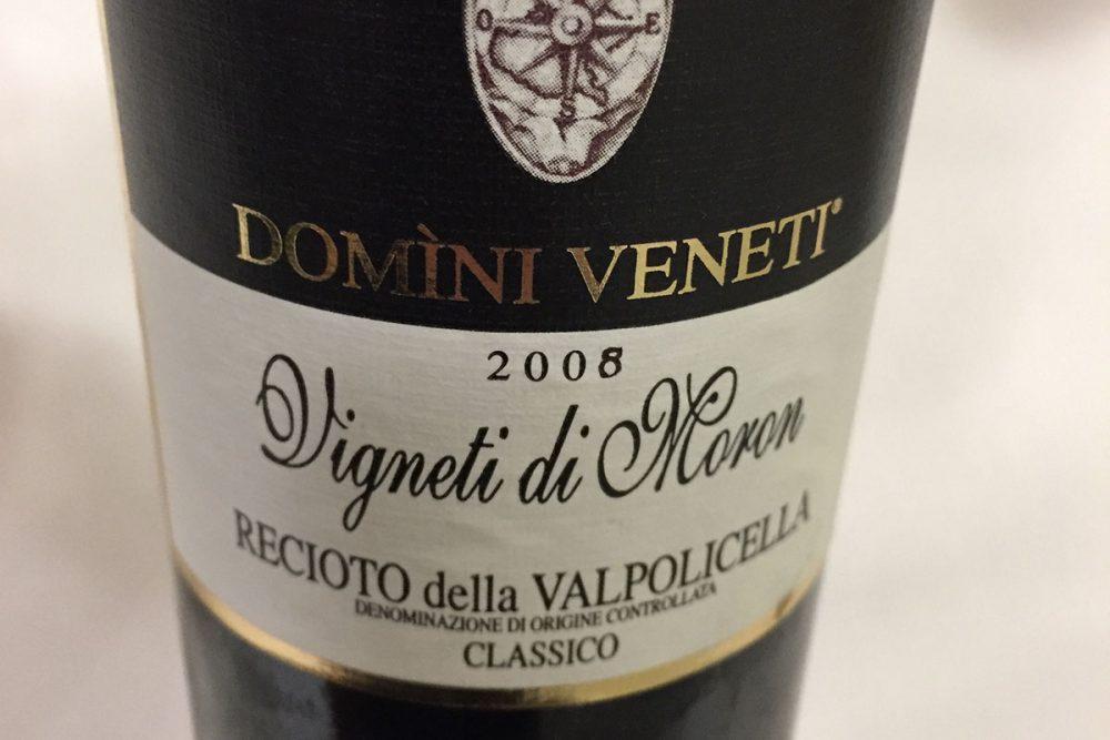 Classico Vigneti di Moron Domini Veneti 2008 Cantina Valpolicella Negrar