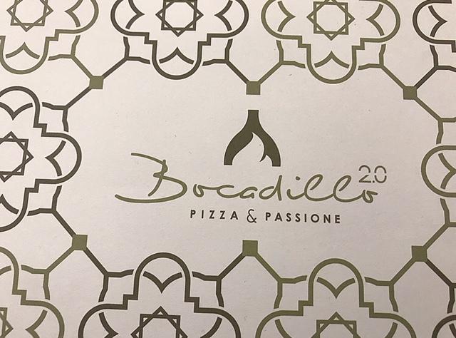 Pizzeria Bocadillo 2.0 - logo