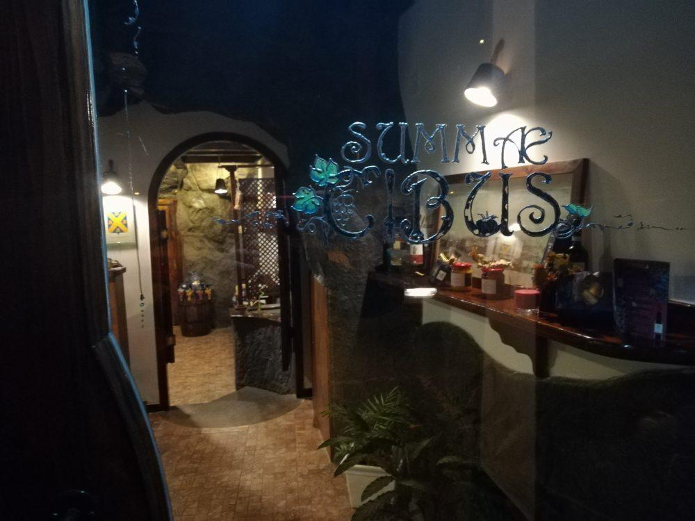 Summae Cibus - L'ingresso