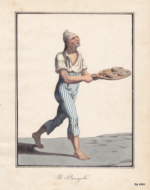 Museo della Pizza 'o pizzajuolo del 1700