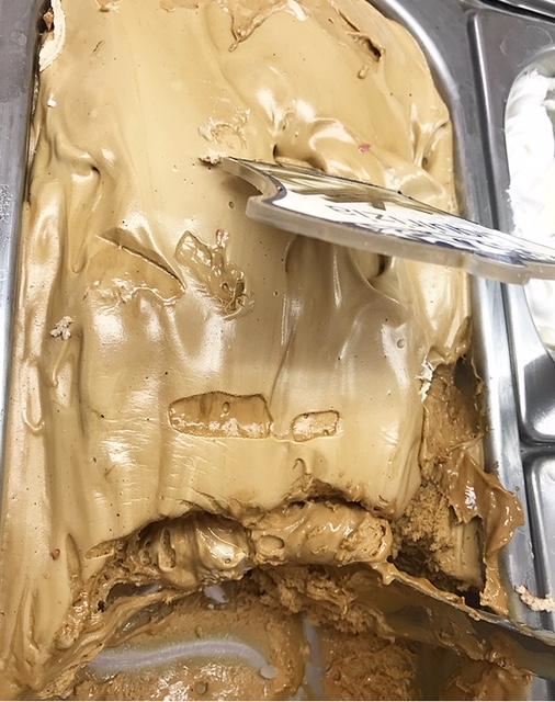 Victor Bar - gelato alla nocciola piemontese
