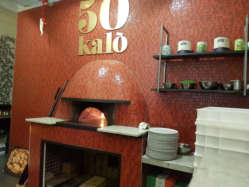 Ciro Salvo a Londra, il forno