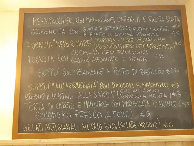 La Gatta Mangiona - La lavagna