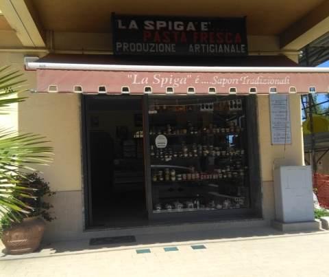 La Spiga e' - il negozio