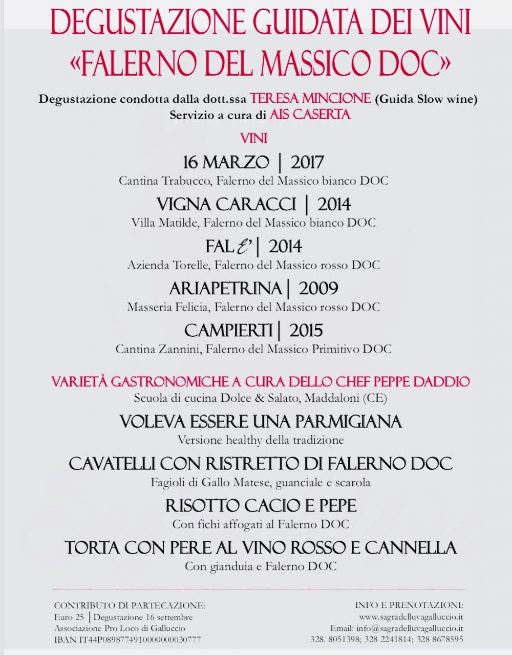 Sagra del Vino Galluccio