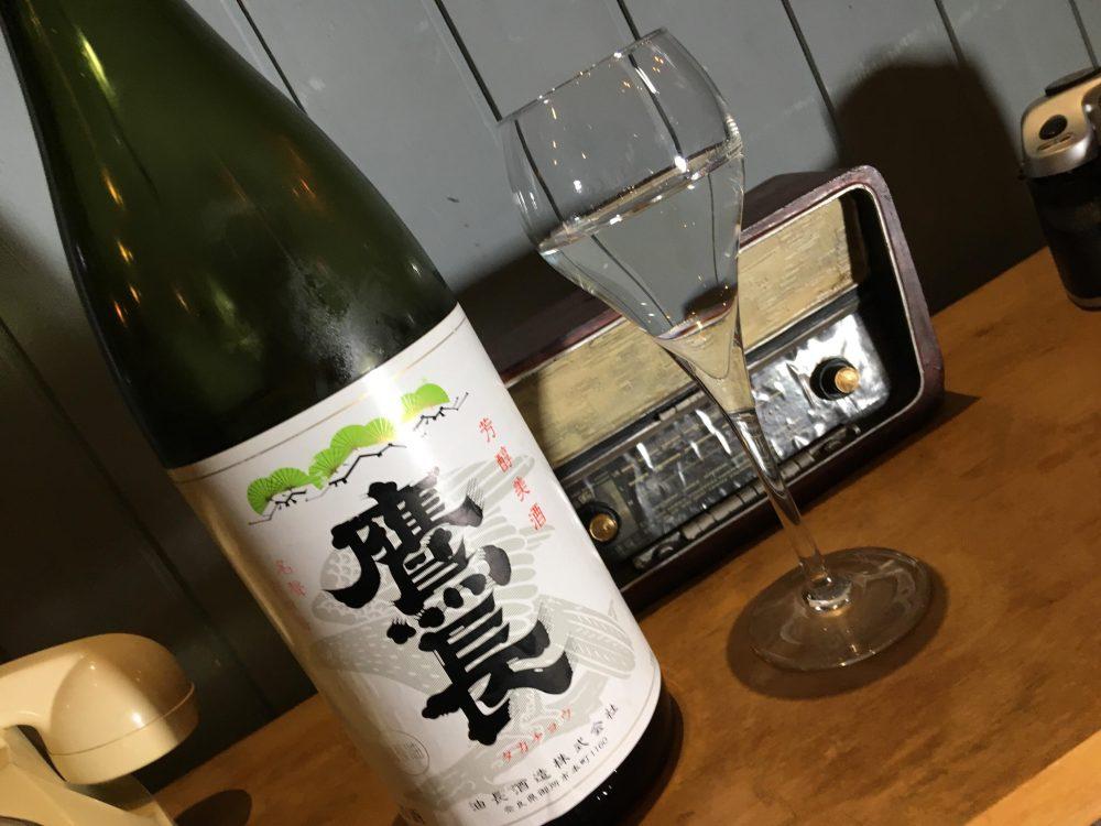 La Tradizione incontra il Giappone - Sake'