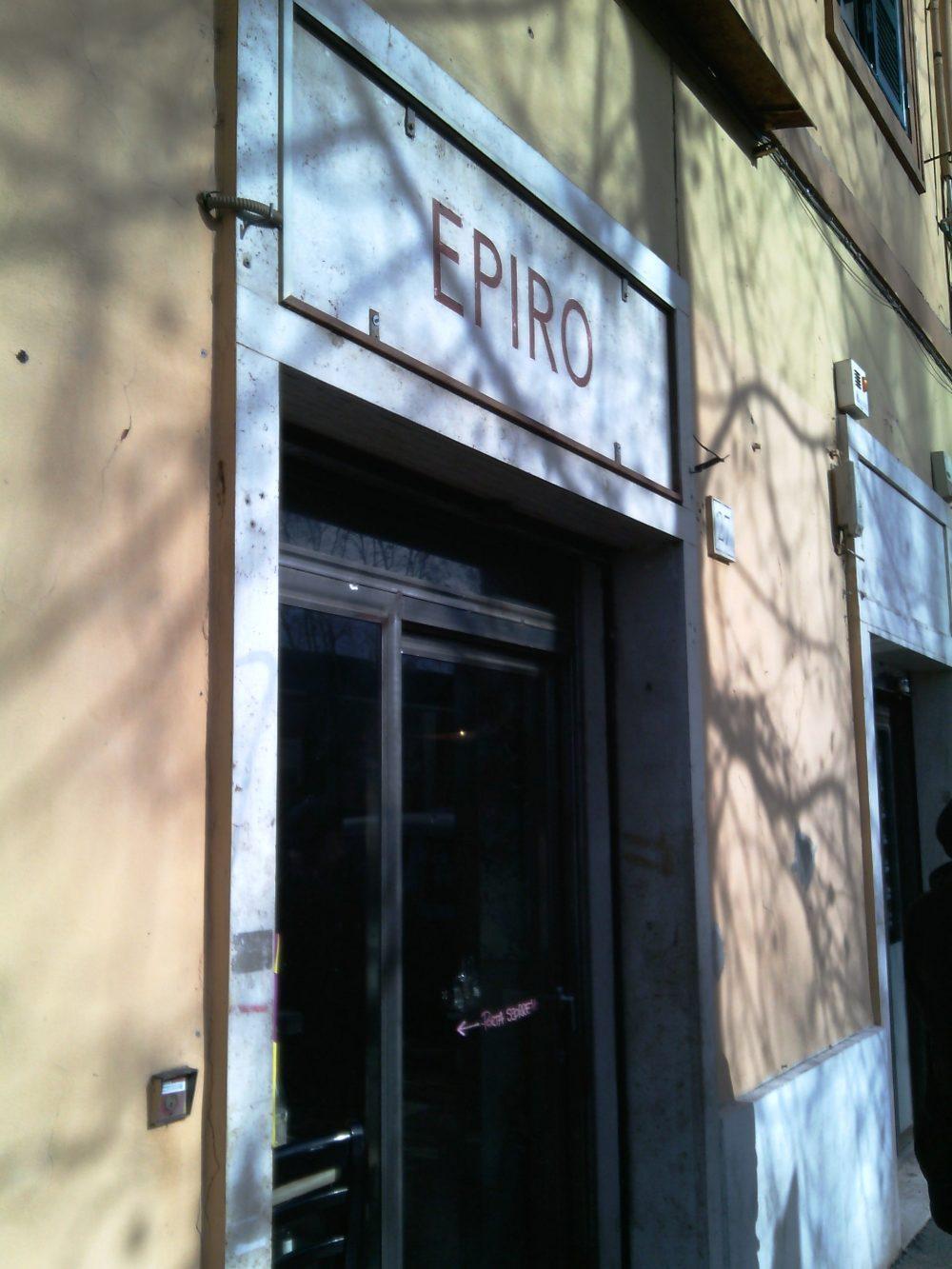 Piazza Epiro, L'entrata