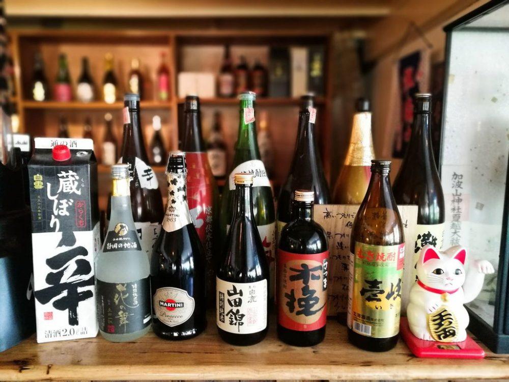 Sake' Premium