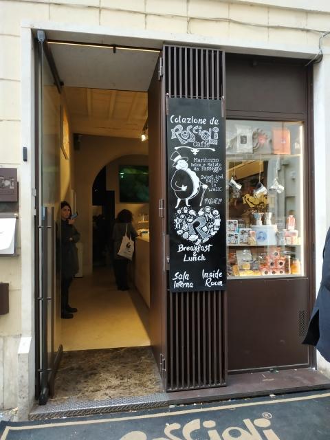 Roscioli Caffe'