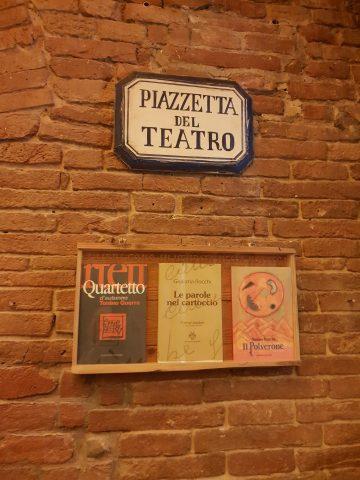 La Sangiovesa - Saletta del Teatro