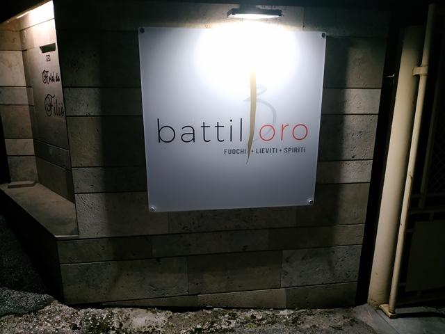 Gennaro Battiloro - l'entrata