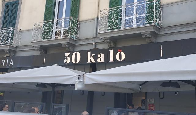 50 Kalo'