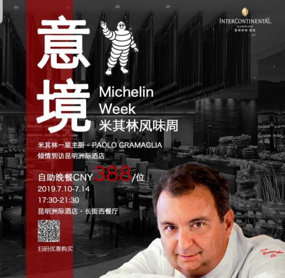 Chef Paolo Gramaglia promotion Michelin star Intercontinental Hotel Kumnin Cina