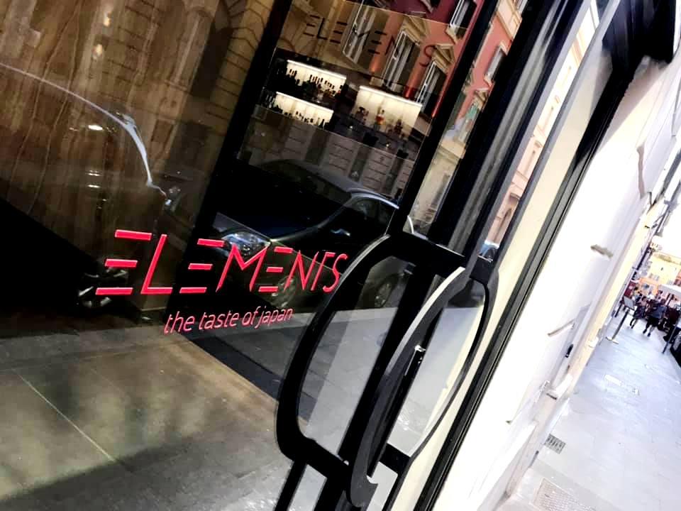 Elements Sushi - Esterni
