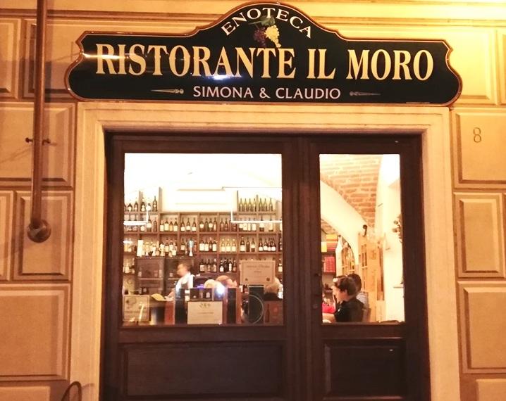 Il Moro - ingresso