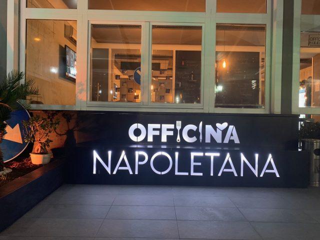 Esterno, Officina Napoletana