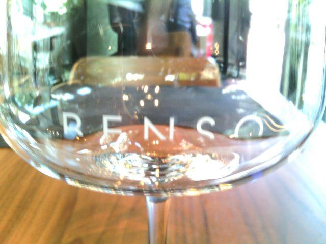 Benso- Il logo nel bicchiere